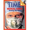 Cover Print of Time, May 28 1979