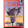 Cover Print of Time, May 8 1978