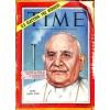 Cover Print of Time, November 10 1958