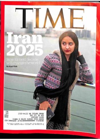 Cover Print of Time, November 16 2015