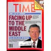 Cover Print of Time, October 11 1982