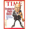 Cover Print of Time, October 14 1974