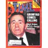 Cover Print of Time, October 1 1984