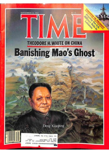 Cover Print of Time, September 26 1983