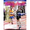 Track And Field News, April 2015