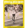 Cover Print of Track And Field News, July 1976