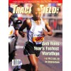 Cover Print of Track And Field News, November 2005