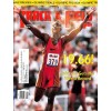 Track And Field News, September 1996
