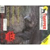 Cover Print of Trapper and Predator Caller, August 1990