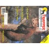 Cover Print of Trapper and Predator Caller, October 1991