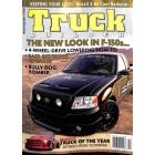 Truck Builder, February 2007