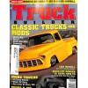 Cover Print of Truck Builder, June 2006