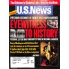 U.S. News and World Report, July 24 2006