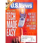 U.S. News and World Report, March 14 2005