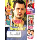 US Weekly, March 14 2016