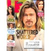 Cover Print of US Weekly, October 17 2016