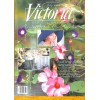 Victoria, July 1993