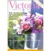 Cover Print of Victoria, March 2003