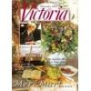Victoria, September 1993