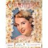 Womans Home Companion, April 1951