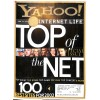 Cover Print of Yahoo! Internet Life, January 2002