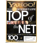 Yahoo! Internet Life, January 2002