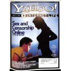 Yahoo! Internet Life, May 2001