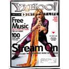 Yahoo! Internet Life, October 2001