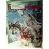 Fur Fish Game, January 1992