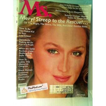 Ms. Magazine, February 1979