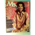 Ms. Magazine, March 1979