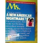 Ms. Magazine, March 1986