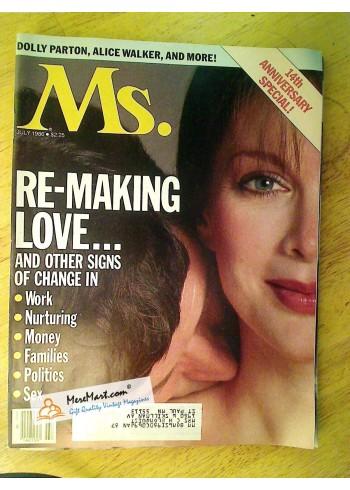 Ms. Magazine, July 1986