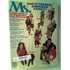 Ms. Magazine, August 1978