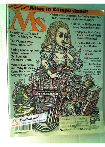 Ms. Magazine, September 1979