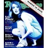 Rolling Stone, October 6 1994