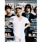 Rolling Stone, October 17 1996