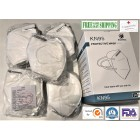 Box of 50 5-ply KN95 Face Mask Respirator. FDA listed for medical emergency.